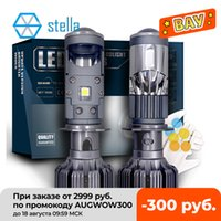 Stella mini H4 H7 led lens headlight bulbs projetor head dipped high beam ice lamp for auto 55w 5500k white light
