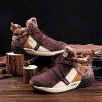 Men Boots Casual Winter Sneakers High Top Leather Vintage Warm Comfortable Plush Snow Ankle Walking Shoes 211023