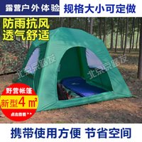 Camping inflatable 4 - 20 square meters small outdoor tourism camping tent