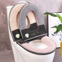 Universal o Form Warm Flanell weiche WC-Sitz-Deckel-Abdeckung CloseTestool Case-Reißverschluss-Matte Haushalts-Badezimmer-Kissenbezüge