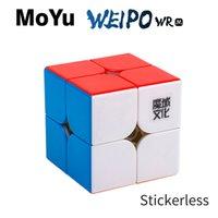 Moyu Weipo Wrm 2x2x2 سرعة المغناطيسي ماجيك مكعب ويبو wr 2x2 ماجيكو كوبو المهنية الأطفال اللعب