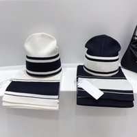유니섹스 디자이너 여성 남성 니트 스카프와 모자 세트 겨울 따뜻한 모자와 스카프 비니 두개골 모자 없음 상자 2 색