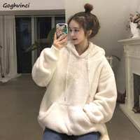 Women's Hoodies & Sweatshirts Women With Hat Solid Female Faux Lambswool Oversize Thickening Simple Loose Trendy Casual Pocket Warm Soft