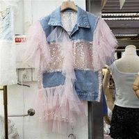 Yaz 2021 Sokak Moda Boncuklu Pullu Düzensiz Net İplik Patchwork Mavi Jean Yelek Kadınlar Gevşek Rahat Vintage Veste Femme Kadın Ves