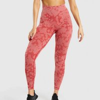Yoga Outfits Anpassung Camo Nahtlose Leggings Frauen Hohe Taille Fitness Yoga Pants Scrunch Bum Gamegings Dropshipping Gym Kleidung Sport Strumpfhosen