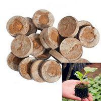 Vktech 100 قطع 30 ملليمتر الخث كريات نبات الشتلات التربة كتل بدء سدادات حديقة أدوات ل داخلي المنزل البستنة