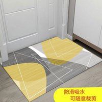 Nordic Doormat Floor Porch Simple Can Cut Carpet Into the Net Red Home