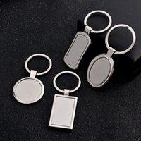 Stainless Steel Metal Blank Keychain Fashion Geometry Shape Pendant Keyring Holder for Men Car Key Chains Kimter-A142Z