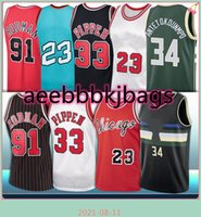NCAA Antetokounmpo Баскетбол Джерси 8 Zach 33 Scottie 91 Dennis Pippen Lavine Rodman 34 Джаннис Ретро сшитые Джерси
