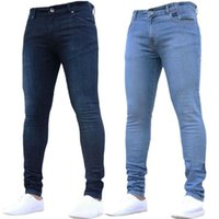 Men's Jeans Mens Skinny 2021 Super Men Non Ripped Stretch Denim Pants Elastic Waist Big Size European Long Trousers