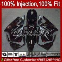 Kawasaki Ninja ZX1200 C ZX 1200 12R 1200CC ZX 12 r 1200 CC 00-01 Bodywork 2No.15 ZX1200C ZX12R 00 01 ZX-12R 2000 2001 OEM 바디 키트 레드 와인 BLK