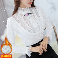 Plush and Thick Lace Blouse for Women's New Winter 2021 Long Sleeve Lotus Collar Bottomed Shirt with Western Style