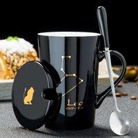 부엌 식당 별자리 크리 에이 티브 세라믹 커플 머그잔, 숟가락 커버 블랙 골드 도자기 조디악 밀크 커피 컵 420ml