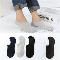 Casual Socks Men's Solid Mesh Non Slip Breathable Invisible Shallow Mouth Sile Boat Doudou Shoes Cover Sos