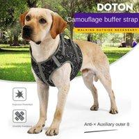 개 칼라 가죽 끈 Dalton Cross-Borner 폭발 방지 강한 강아지 가슴 끈 거대한 조끼 유형 가죽 끈을위한 흉부 끈