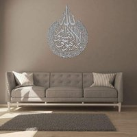 Wall Stickers Art Islamic Calligraphy Decor Shiny Polished Self-adhensive Decoration For Home TRYC889