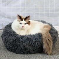 Super Soft For Cats Bed Cat Mat Warm Round Plush Kennel Pet Winter Sleeping Outdoor Sunshine Beds & Furniture