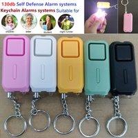 개인 자기 방어 알람 130db 여자 여성 노인 보안 보호 경고 안전 비명 LED 조명 키 체인