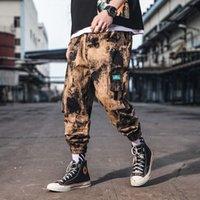 Erkek Tulum 2020 Bahar ve Yaz Yeni Yakışıklı Kamuflaj Gevşek Işın Ayakları Tulum Genç Kişilik Moda Trend Erkek Giyim