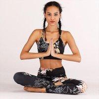 الرياضة البدلة تنفس اليوغا مجموعة مثير امرأة تجريب الرياضية الجوارب رياضية للنساء رياضة الملابس الأزهار طباعة اللياقة البدنية