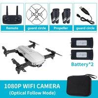 Lansenxi-NVO Quadrocopter mit HD 1080P / 4K Kamera GPS DRONE 2.4G WiFi FPV RC Echtzeitübertragung Flugzeug Spielzeugdrohnen