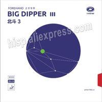 Galaxy Yinhe Big Dipper 3 Dipperiii Max Tense Pipsy Pips-in Table Tennis Caucho con Raquets de esponja