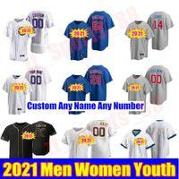 2021 시카고 남성 여성 청소년 9 Javier Baez 야구 유니폼 44 Anthony Rizzo 17 Kris Bryant 23 Ryne Sandberg Willson Contreras Cubs Jersey