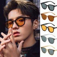 Glasses sunglasses of the same model yellow film colorful net Red Sunglasses small frame rice nail Korean fashion glasses
