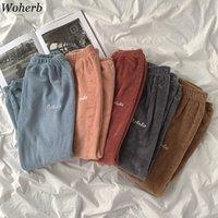 Старинные спортивные штаны Женщины Beaggy Fall Joggers Женщины Письмо Брюки Бегагинг Женщины Трек Брюки Зимние Повседневные штаны 210417