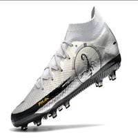 جي تي النخبة الديناميكية تناسب أحذية كرة القدم superfly 7 7 النمر cr7 رونالدو نيمار رجل كرة القدم الأحذية المرابط