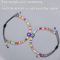 Newest Lucky Turkish Evil Blue Eye Random Beaded Chain Bracelet Handmade cute Accessaries Protection Rope Bracelets for Women Friendship Gift Jewelry Wholesale