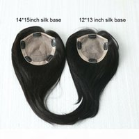 100% Human Hair Toupee For Women Cheap Silk Base Toupee For Men Top Quality Clip In Replacement Hairpiece 5 Size Choose