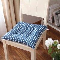 Almofada / Travesseiro Decorativo Decorativo Cadeira de Jantar Sofá Medidor Espessura Lattame Tatami Ground Soft Coxim confortável Bela nádega para viver