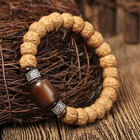 Natural Vajra Bodhi Beads Bracelets With Horn Charm For Men And Women Mantra Buddha Prayer Buddhism Meditation Jewelry Beaded, Strands