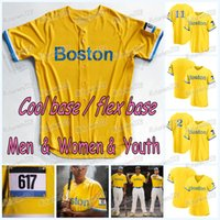 Boston 2021 City Connect Jersey Xander Bogaerts Rafael Devers Alex Verdugo Hunter Renfroe Franchiey Cordero J.D. Martinez Enrique Hernandez Marwin Gonzalez
