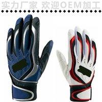 Guangdong Oem Produces Baseball Gloves, Baseball, Softball, Rugby and American Football IDSJ