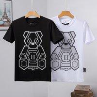 Phillip Düz Tasarımcı Erkek Erkekler PP Kafatası Elmas T Shirt Kısa Kollu Marka Bahar Ve Yaz Yüksek O-Boyun Kalite Kafatasları Tshirt Tees 18