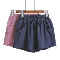 الصيف عارضة خمر الزرقاء السراويل الفتيات رقيقة فضفاضة كبيرة الحجم واسعة الساق السيدات تشغيل عداء ببطء مصغرة مثير الوردي الرياضية المرأة