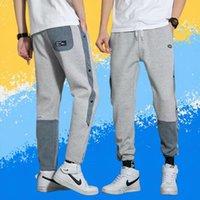 Men's Pants Japanese Streetwear High Street Jogging Spring Slim Fit Sweatpants Harajuku Fashion Sports Casual Trousers Pencil