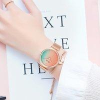 Uhr Raiow Kimio / Damen Gradient Net Kette Quarz Einfache Mode Temperament Frauen