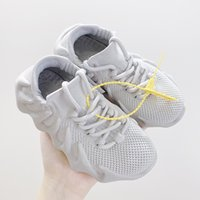 babys kids sneakers Octopus super soft children's shoes Flying woven fabric size 27-36 gray color