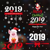 Party decoration Shangyuan 2022 new wall glass sticker window Christmas New Year's day Spring Festival flower year of pig cabinet
