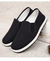Pure cotton cloth shoes Chinese Beijing Casual Sport Sneaker Traditional Martial Arts Shoe Men Kung Fu Wing Chun Tai-Chi Wushu Black