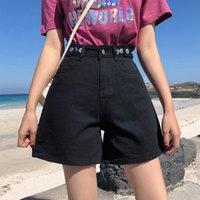 Женские шорты летние женские джинсы для женщин Garemay джинсовая классическая винтажная высокая талия голубая широкая нога женский полюс