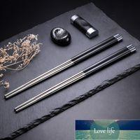 Visual Touch 1Pair Высокоценные сплава Высококачественные палочки для палочек пакета нескользящих полимерных материалов и стекловолокна многоразовые подарки