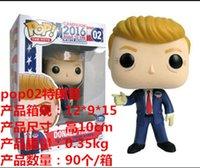 Действие Игрушечные фигуры Физическое стремление Фенко Поп Q Версия 02 Трамп США Президент США в штучной упаковке