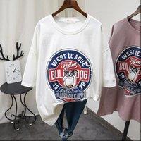 T-shirts T-shirts T-shirts surdimensionnés T-shirt à manches courtes Ulzzang graphique Chemise de coton Femme Long lâche Home Basic Top Maxi Taille