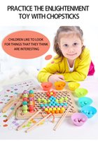 Wooden Clip Bead Rainbow Toy Early Education Children Ball Jigsaw Training Puzzle Montessori Benefit Intellectual