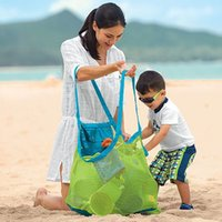 Children Sand Away Protable Mesh Bag Kids Beach Toys Clothes Towel Bag Baby Toy Storage Sundries Bags Women Cosmetic Makeup Bags