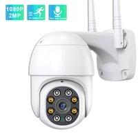 Cámaras Audio P2P SPEED DOME IR VISIÓN NOCHE VISIÓN DE SEGURIDAD DEL HOGAR Cámara de vigilancia al aire libre IP 2MP WiFi inalámbrico PTZ de dos maneras